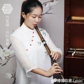 長笛蕭樂器初學成人零基礎入門紫竹專業洞簫短古蕭笛F八孔G調瀟男女