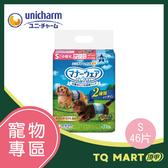 Unicharm Pet 禮貌帶男用 S/46片入【TQ MART】