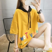 2021夏季寬鬆連帽胖mm純棉短袖衛衣chi拼色半袖上衣學生女潮流T恤 范思蓮恩