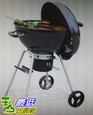[COSCO代購]  W1500120 Mercatus 22吋木炭烤肉爐