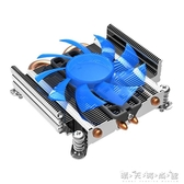CPU散熱器超頻三刀鋒s85 CPU散熱器htpc下吹下壓式銅芯1150 1151超薄 電購3C
