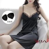 冰絲睡衣 吊帶睡裙冰絲女夏季性感帶胸墊可外穿薄款蕾絲誘惑騷情調真絲睡衣 VK1288