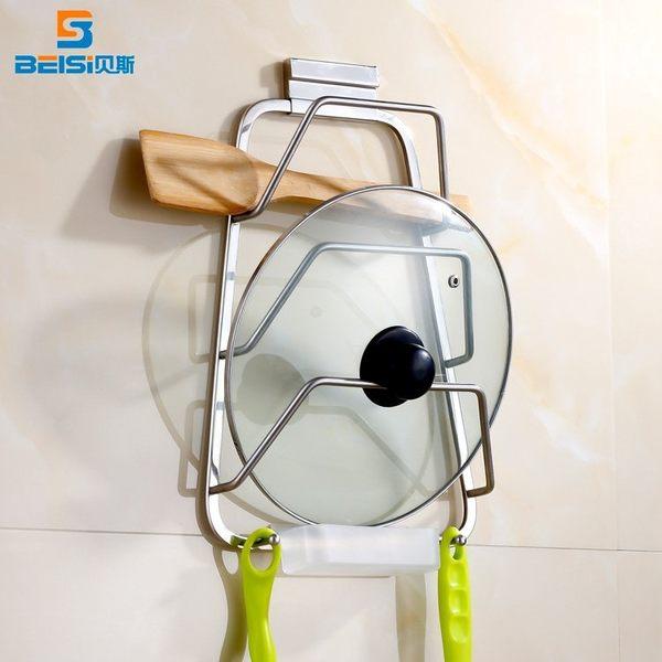 小熊居家廚房置物架廚房用品鍋蓋架子304不銹鋼帶接水盤砧板架壁掛特價