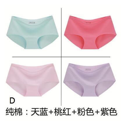 熊孩子*4條裝女士無痕內褲女冰絲一片式中腰純棉襠三角大碼春夏(主圖款14)