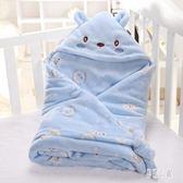 嬰兒包巾 包被新生兒季嬰兒抱被襁褓包巾抱毯寶寶用品OB620『易購3c館』
