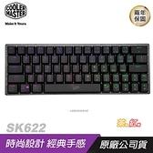 【南紡購物中心】Cooler Master 酷碼 SK622 無線鍵盤 太空灰 紅 茶軸/藍牙/矮軸/RGB