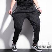 運動褲子男寬松加肥加大大碼男褲休閒褲衛褲【時尚大衣櫥】