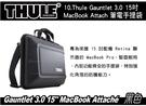 "∥MyRack∥ 都樂 Thule Gauntlet 3.0 15"" MacBook Attaché  筆記型電腦手提袋"
