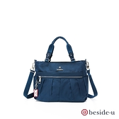 beside u BCSA 輕量抓皺雲朵包防盜手提側背包兩用包- 藍色 原廠公司貨