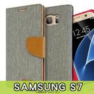 E68精品館 三星 S7 MERCURY 韓國 正品 雙色 牛仔紋皮套 保護套 手機套 軟殼 側翻可立支架 手機殼 G930