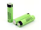全新日本進口 松下國際牌 18650鋰電池 松下18650 松下3400mah 風扇電池