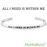 Mantraband | ALL I NEED IS WITHIN ME 只要你在我身邊 - 悄悄話銀色手環 台灣官方總代理