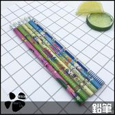鉛筆 木質鉛筆 卡通鉛筆 學生鉛筆 兒童鉛筆 橡皮擦鉛筆