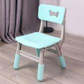 新年鉅惠加厚兒童椅子幼兒園靠背椅寶寶塑料升降椅小孩家用防滑凳子