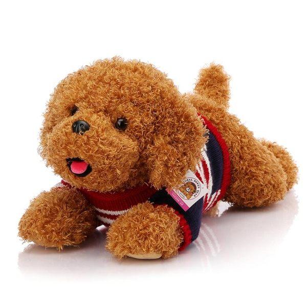 泰迪犬毛絨玩具仿真狗狗玩偶趴趴狗公仔兒童生日禮物女  40cm igo