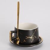 咖啡杯碟歐式小奢華意式咖啡杯