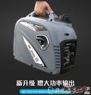 發電機諾克2200W靜音手提式發電機數碼...