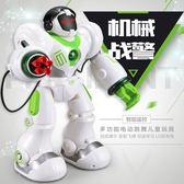 新威爾機械戰警智慧遙控機器人 兒童玩具男孩 電動機器人玩具遙控 igo  露露日記
