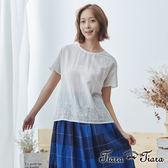 【Tiara Tiara】純棉鏤空花網下擺輕透短袖上衣(白) 新品穿搭