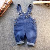 男童牛仔吊帶褲兒童女童1-3歲2潮4褲子男寶寶長褲5潮 格蘭小舖