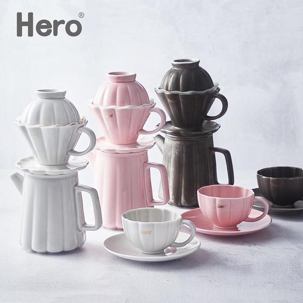 Hero花顏陶瓷咖啡2-4杯份濾杯二件組 F016-2 小清新家俬