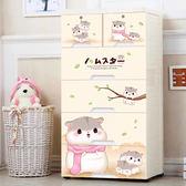 優惠兩天-收納櫃 抽屜式收納櫃5層3寶寶衣櫃嬰兒童整理儲物櫃收納箱 BLNZ