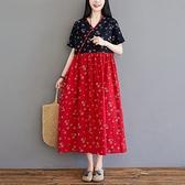 棉麻洋裝 韓日系 夏季大碼寬鬆碎花復古連身長裙 花漾小姐【現貨】