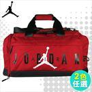 JORDAN 喬丹 旅行袋 AIR JORDAN DUFFLE  側背包 行李包 9A0168 得意時袋