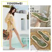 夏季拖鞋女時尚一字拖透明韓版厚底外穿涼拖鞋海邊度假沙灘鞋  ciyo黛雅
