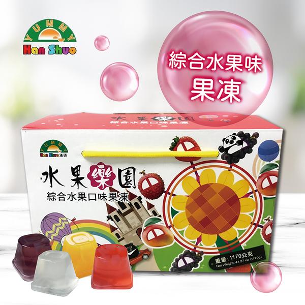 【家購網嚴選】水果樂園-綜合椰果果凍1170g