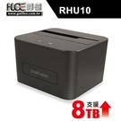 【免運費】DigiFusion 伽利略  USB3.0 2.5&3.5 SATA 硬碟座  (RHU10)