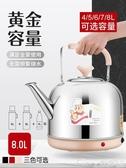 燒水壺電水壺電熱水壺家用大容量燒水壺自動斷電304不銹鋼電壺一體茶壺220V