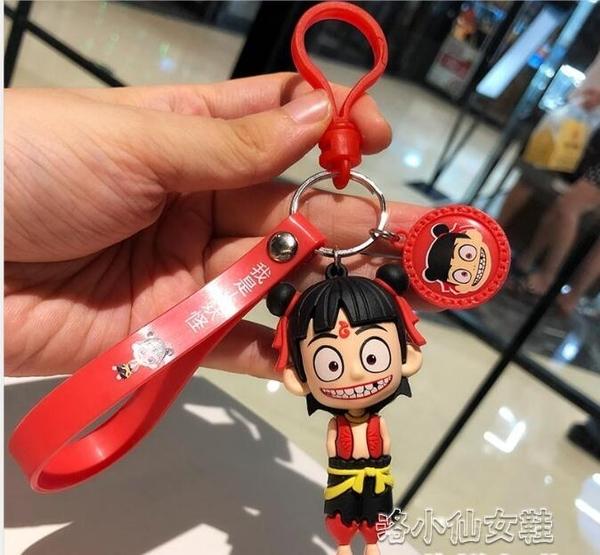 哪吒鑰匙扣可愛卡通鑰匙掛件魔童降世鑰匙扣男女款創意  『洛小仙女鞋』