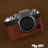 VR原創牛皮Fujifilm富士XT3 XT4皮套相機皮套保護套半套底座 夏季新品