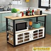 切菜桌 廚房置物架微波爐碗碟碗櫃家用落地多層多功能烤箱蔬菜台面收納切菜桌子 向日葵