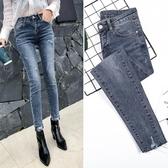 春季新款韓版顯瘦爛牛仔褲女破洞緊身高腰九分小腳褲子