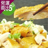 泰凱食堂 桃木香風味去骨煙燻雞 5入組【免運直出】