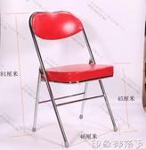 折疊椅紅色黑色電鍍腿加厚海綿辦公椅會議室職員椅結實折疊椅培訓 igo全館免運