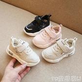 嬰兒鞋寶寶運動鞋1-3歲男女小童學步鞋嬰兒秋冬季新款軟底防滑2 童趣屋