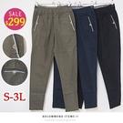 BOBO小中大尺碼【08050】鬆緊條紋口袋棉麻窄管褲 S-3L 共3色 現貨