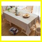 定制簡約桌巾布藝棉麻小清新茶幾餐桌巾長方形日式