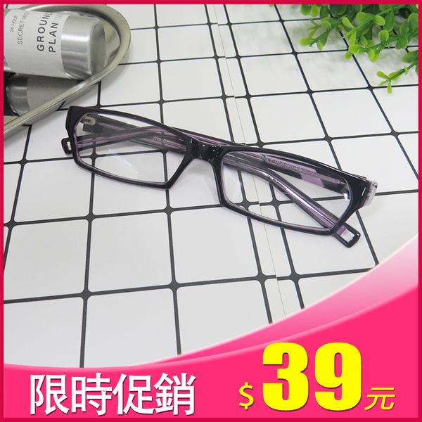 【男人幫】Z0216*復古百搭學院風【個性百搭黑框眼鏡】紫色