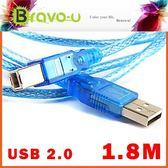 Bravo-u USB 2.0 傳真機印表機連接線-A公對B公(藍色)(1.8米)