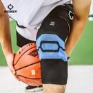2只裝 護膝運動男女籃球裝備護腿半月板保護健身跑步膝蓋護具 樂活生活館