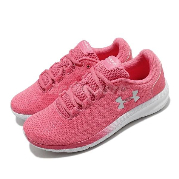 Under Armour UA 慢跑鞋 Charged Pursuit 2 粉 白 女鞋 避震透氣 運動鞋【ACS】 3022604601