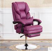 美容椅 帶擱腳電腦椅辦公椅老板椅升降美容椅可躺平躺椅面膜體驗椅