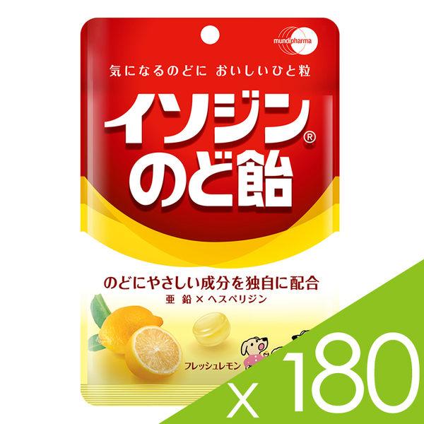 必達舒 Isodine 喉糖-鮮萃檸檬口味( 91g /包) 180包