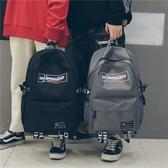 後背包/雙肩包超火的書包男2019新款雙肩包女學院風大容量背包【免運】