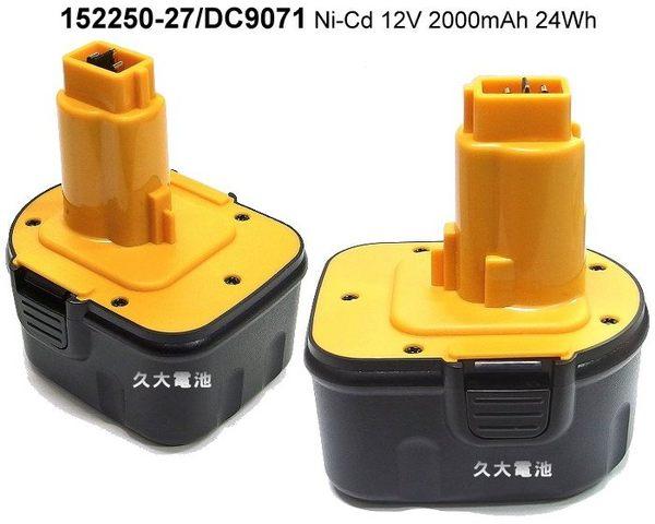 ✚久大電池❚ 得偉 DEWALT 電動工具電池 152250-27 DC9071 12V 2000mAh 24Wh