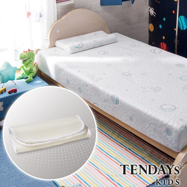 TENDAYs 立體蜂巢透氣網(嬰童枕頭適用)